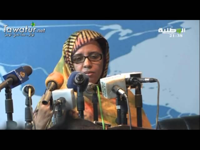 JTF du 18-01-2016 , Babacar Nam EL-Wataniya