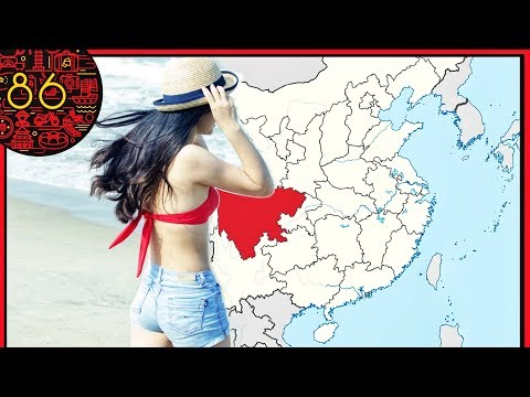Which Area Of China Has The Hottest Girls?