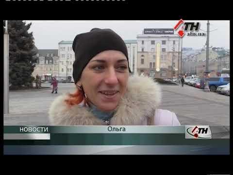 АТН Харьков: Новости АТН - 12.12.2019