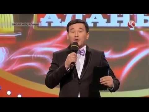Базар жоқ алаңы 13 бөлім, Базар жок аланы 13 выпуск, ФИНАЛ, 2015
