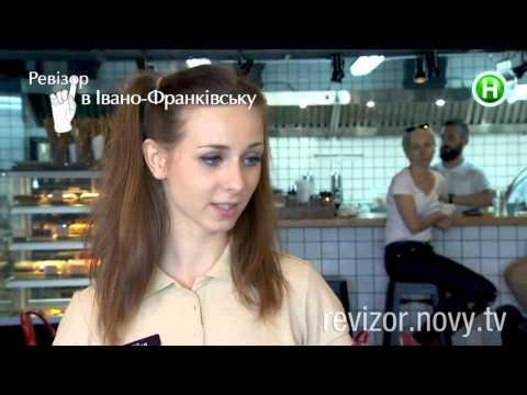 Ресторан Urban Space 100 - Ревизор в Ивано-Франковске - 30.11.2015