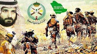 القوات البرية الملكية السعودية - Saudi Arabian Army