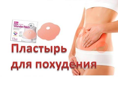 Голдлайн отзывы - Препараты для похудения - Первый
