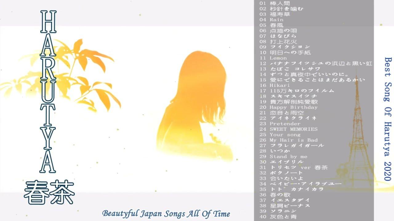 Beautiful Harutya 春茶 Songs 2020- Music for Studying and Sleeping - 1 Hour Japan Music【BGM】 ver.30