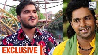 क्यों Pawan Singh को अपना गुरु मानते है Kallu, पहली बार किया खुलासा | Lehren Bhojpuri