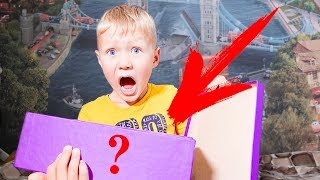 Мама сделала Серёже сюрприз! Что в коробке?