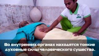 Курс массаж живота - Освобождение. Похудение, выведение токсинов. Мудра.
