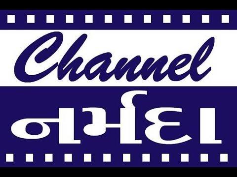 channel narmada news date 24 5 2018