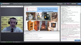 видео Каково устройство вентиляции в многоэтажных домах: особенности