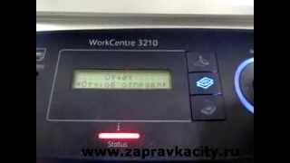 видео Прошивка принтера Xerox