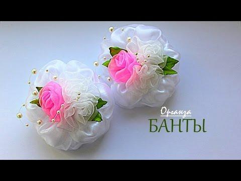 🎀 Пышные Белые Банты с розами из органзы