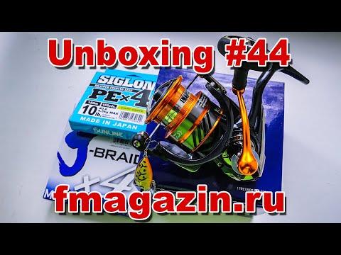 Unboxing #44 Катушка Daiwa 19 Revros LT 3000-C и кое что еще, по заказу Fmagazin