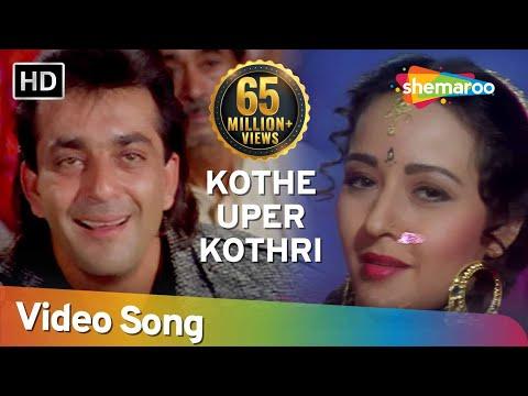 Kothe Uper Kothri Main Us Pe | Zeba Bakhtiyar | Sanjay Dutt | Jai Vikraanta | Bollywood Songs