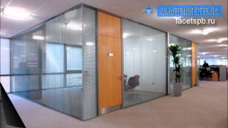 видео перегородки стеклянные офисные