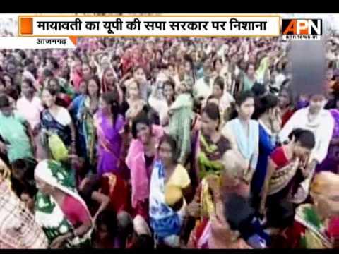 Mayawati targets SP, BJP in Mulayam's turf