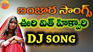 Dj lambadi songs subscribe for more: telangana folk songs: http://goo.gl/s0wemf devotinal http://goo.gl/njvtpr music: https://goo....