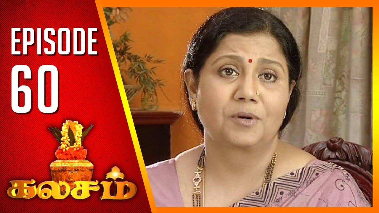 Watch kalasam tamil serial online : Last episode of pit