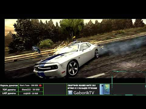 NEED FOR SPEED MOST WANTED НА ТЕЛЕФОН БЕСПЛАТНО!