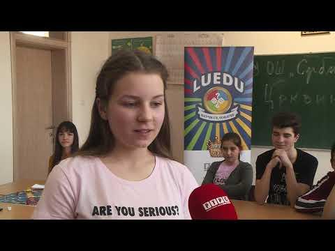 """OŠ """"Srbija"""" Gornja Crkvina"""