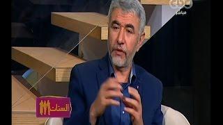 «الستات ما يعرفوش يكدبوا» يناقش قضية تأثر الأبناء بانفصال الآباء.. فيديو