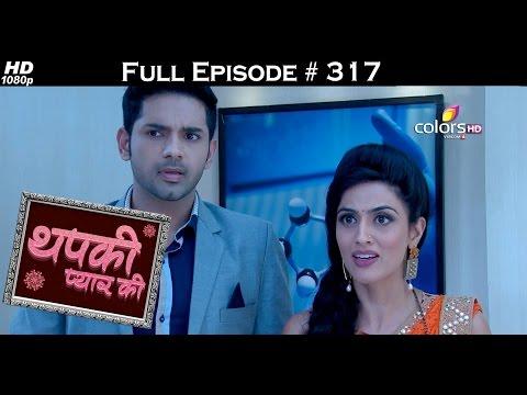 Thapki Pyar Ki - 13th May 2016 - थपकी प्यार की - Full Episode (HD)