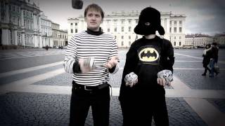 Русский Бетмен берёт Уроки жонглирования булыжниками.