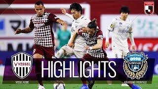 ヴィッセル神戸vs川崎フロンターレ J1リーグ 第5節