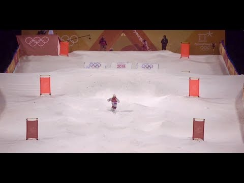 Olympic Games PyeongChang (KOR) 2018 Men's Moguls