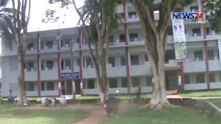 Bagerhat PC College বাগেরহাটের পিসি কলেজের শিক্ষা কার্যক্রম ব্যাহত হচ্ছে on News24