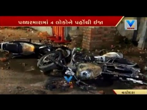 Two groups stone pelted each other over minor issue in Panigate, Vadodara   Vtv News