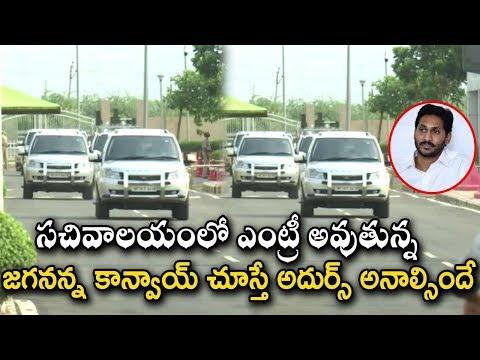 YS Jagan Convoy