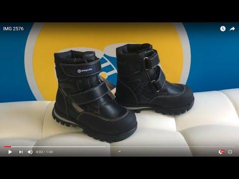 Ботинки для мальчика Shagovita 19СМФ 26141 Ш