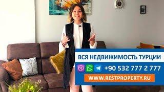 Недвижимость в Турции. Купить квартиру в новом комплексе в Махмутларе, Аланья Турция || RestProperty