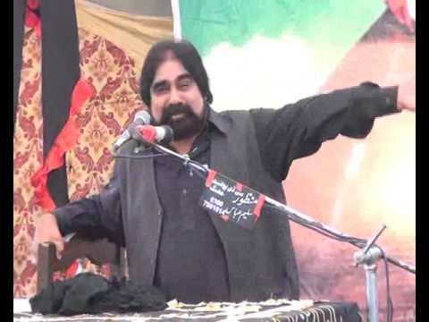 Zakir Zargham Abbas  majlis 25 safar 2015 Mari shah Sakhera