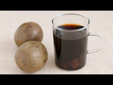 How To Make Luo Han Guo Tea (Monk Fruit Tea) | Excellent Source Of Vitamin C