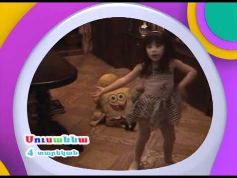 Karaoke Arevner Herustaditogh Susik Chutik@