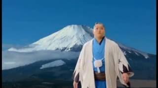 Endo : publicité Nagatanien (Mont Fuji)