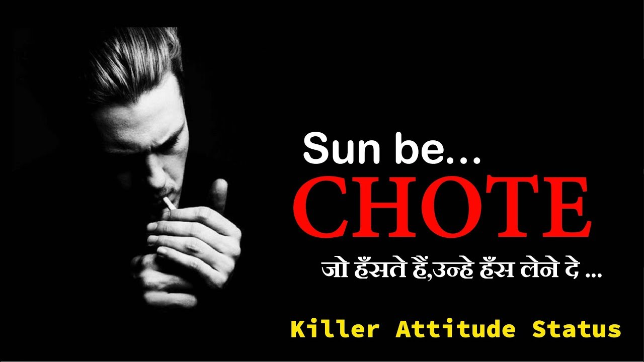 Killer Attitude Status For Boys || Attitude Shayari ...
