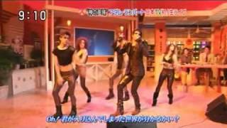 Adam Lambert For Your Entertainment in Japan.