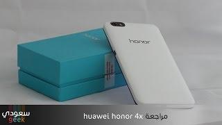 مراجعة جوال huawei honor 4x