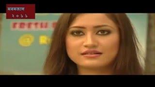Assamese full movie moromjan (মৰমজান ) part 1 of 2