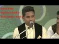 Popular Videos - Baba Hardev Singh & Singing