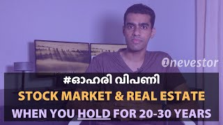 #OneTip: Stocks vs. Real Estate — What's Common? [MALAYALAM / EPISODE #16]