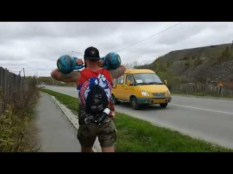Иду за солнцем: 20 км, гири 24х2 кг и 9 часов пути. Силовой туризм