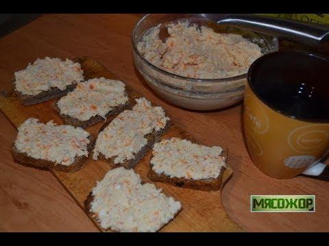 Паштет из куриного филе с плавленым сыром. МЯСОЖОР #103