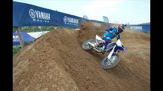 Yamaha YZ125 2018 vs YZ 125 GYTR