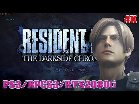 Resident Evil: The Darkside Chronicles / PS3 Emulator RPCS3 / 4K RTX 2080ti