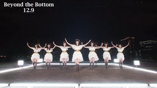 Wake Up, Girls! - Beyond the Bottom
