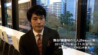 【松山ケンイチ】『髑髏城の七人』製作発表会見
