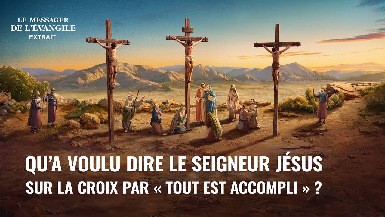 L'œuvre de salut a-t-elle été accomplie quand le Seigneur a été crucifié ?